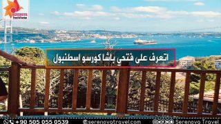 فتحي باشا كورسو اسطنبول