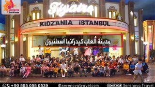 مدينة ألعاب كيدزانيا اسطنبول