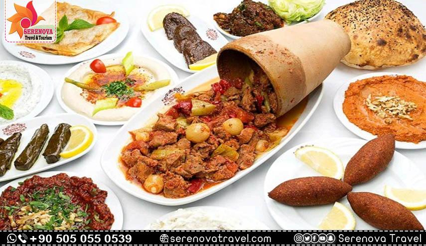 مطعم المدينة اسطنبول اتيلير