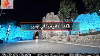 قلعة كاديفيكالي ازمير